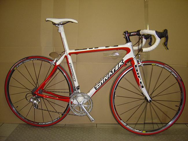Te koop fietshandel janssens for Buitentrap te koop